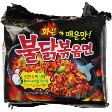 buy New Samyang Ramen Spicy Chicken Roasted Noodles, 4.93 oz from sbcornerstore.com